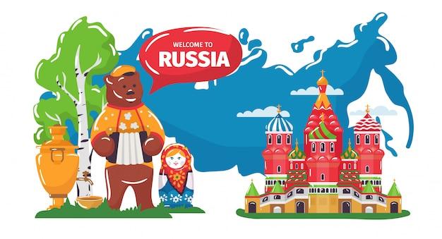 Bienvenido a la cultura de rusia, símbolo cultural tradicional ruso de dibujos animados, concepto de arte popular ruso