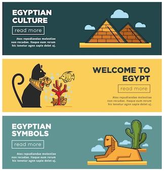 Bienvenido a egipto conjunto de plantillas de carteles promocionales de internet.
