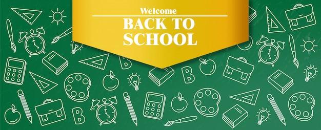 Bienvenido de nuevo a la bandera de la escuela