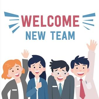 Bienvenido nuevo equipo vector ilustración concepto
