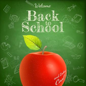 Bienvenido de nuevo a la plantilla de la escuela.