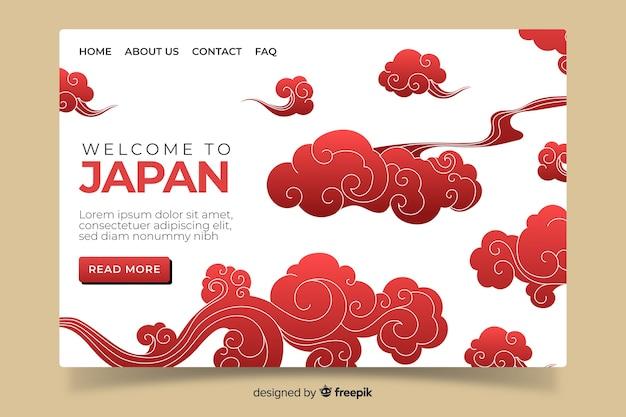 Bienvenido a la página de destino de japón