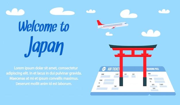 Bienvenido a la plantilla de la bandera del vector de las letras de japón.