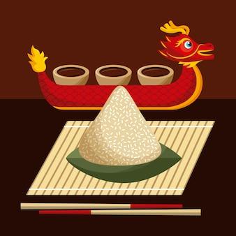 Bocadillo de arroz y salsa de arroz del festival del bote del dragón