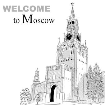 Boceto en blanco y negro de la torre spasskaya del kremlin de moscú, rusia, vista desde la plaza roja