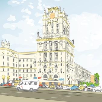 Boceto a color de un centro de la ciudad, la plaza de la estación, minsk, bielorrusia