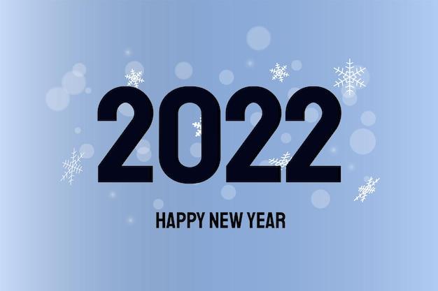Bokeh sparkle new yaear 2022 background concepto festivo con efectos realistas