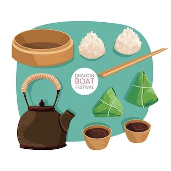 Bola de masa hervida del arroz del bote del dragón zongzi