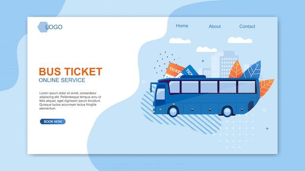 Boleto de autobús en línea de diseño web de dibujos animados plana.