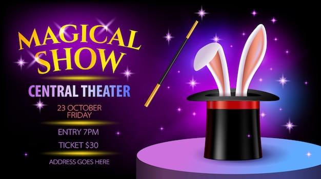 Boleto de espectáculo mágico, póster o folleto con orejas de conejo en el sombrero. invitación de actuación ilusionista con maqueta. ilustración en estilo