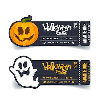 Boleto de invitación a la fiesta de halloween. modelo. fiesta de halloween o invitación.