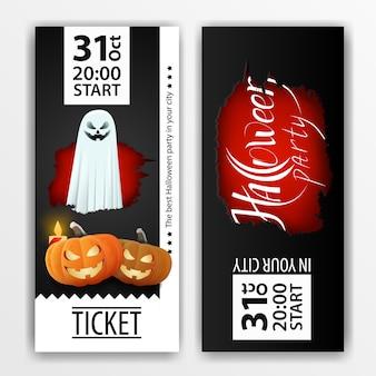 Boleto negro para la fiesta de halloween