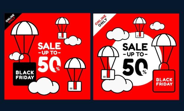 Bolsa de compras y paquete con globo. banner de compras en línea