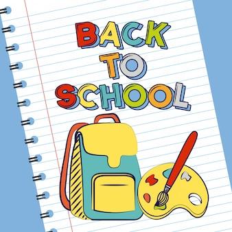 Bolsa, pincel y paleta, útiles de regreso a la escuela