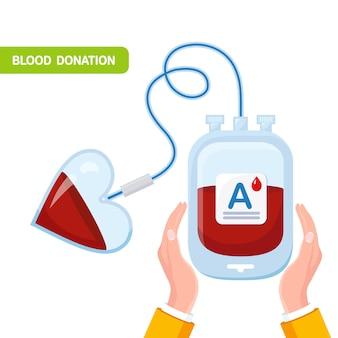 Bolsa de sangre con gota roja, corazón en mano. donación, transfusión en laboratorio