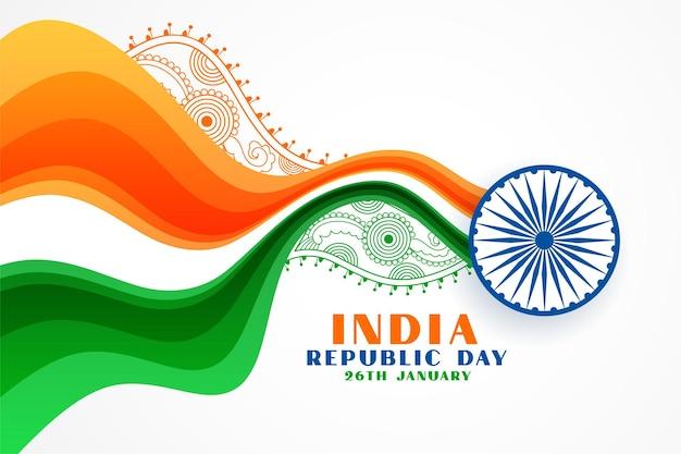 Bonita bandera ondulada creativa del día de la república india