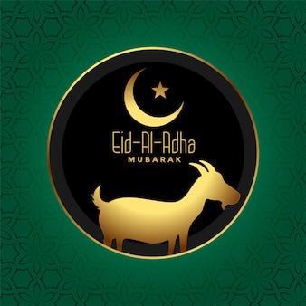 Bonita tarjeta de deseos del festival eid al adha