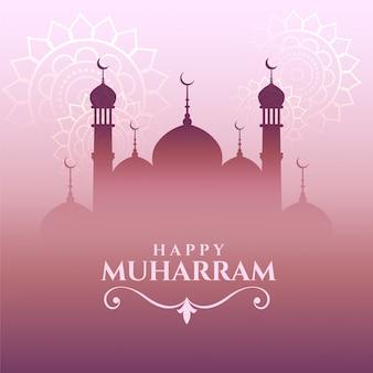Bonita tarjeta de deseos del festival muharram