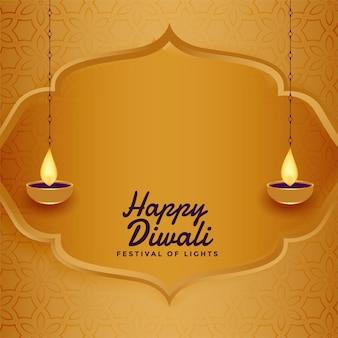 Bonita tarjeta de felicitación dorada feliz diwali