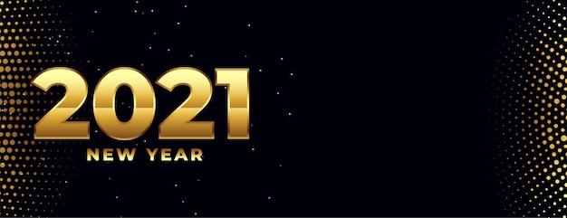 Bonito banner dorado feliz año nuevo brillante