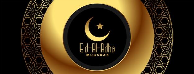 Bonito banner de saludo del festival eid al adha dorado