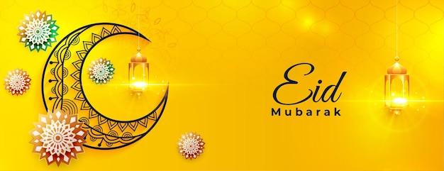 Bonito diseño de banner islámico amarillo eid mubarak