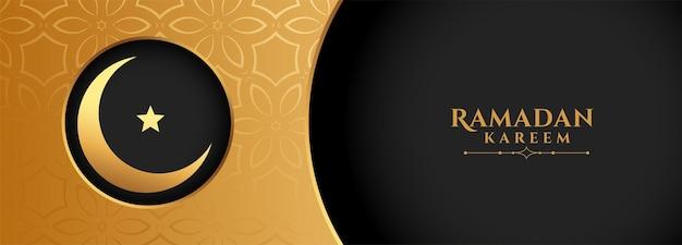 Bonito diseño dorado de banner de luna y estrella de ramadan kareem