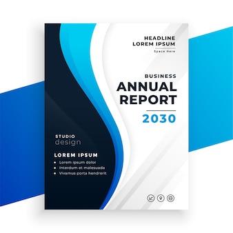 Bonito diseño de folleto comercial de informe anual azul ondulado