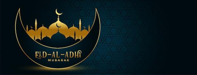 Bonito estandarte del festival eid al adha con luna y mezquita