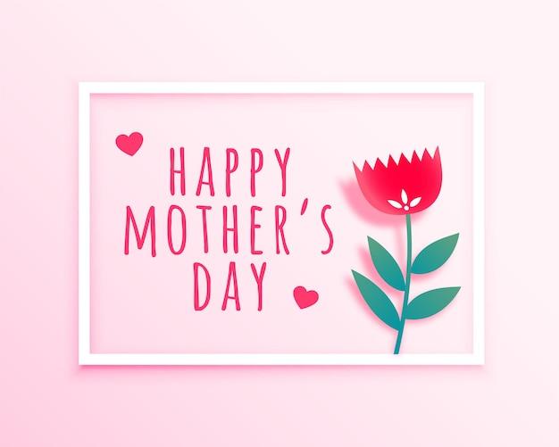 Bonito fondo de tarjeta de deseos del día de la madre