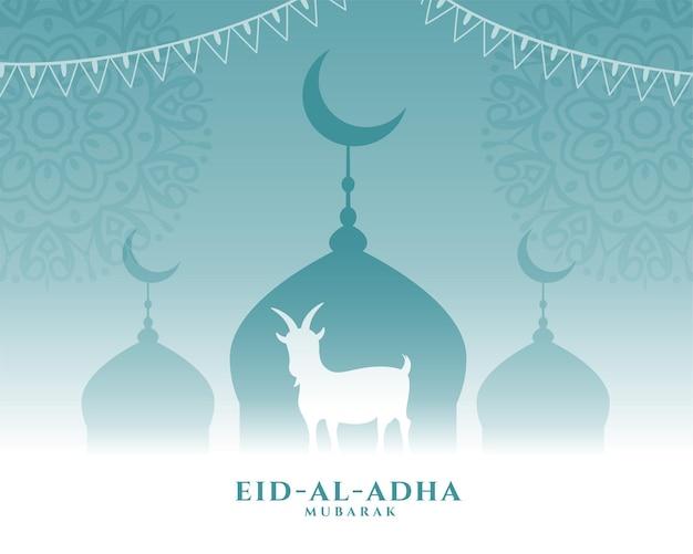 Bonito saludo para el festival eid al adha bakrid.