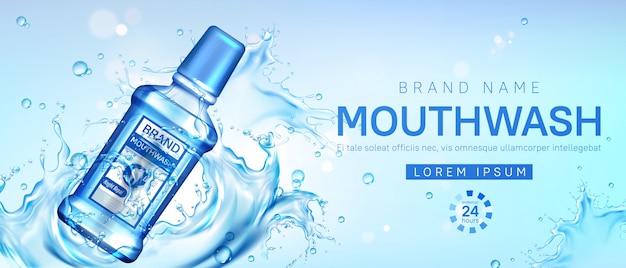 Botella de enjuague bucal en cartel promocional de salpicaduras de agua