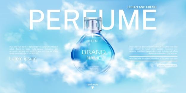 Botella de spray de perfume en banner de cielo nublado.