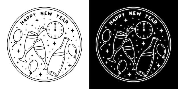 Botella y vidrio feliz año nuevo insignia monoline