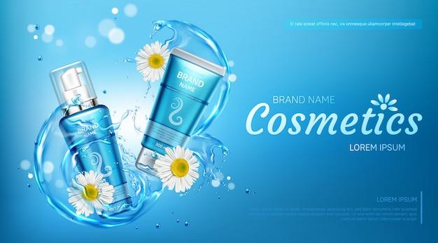 Botellas de cosméticos de manzanilla ecológica maqueta banner