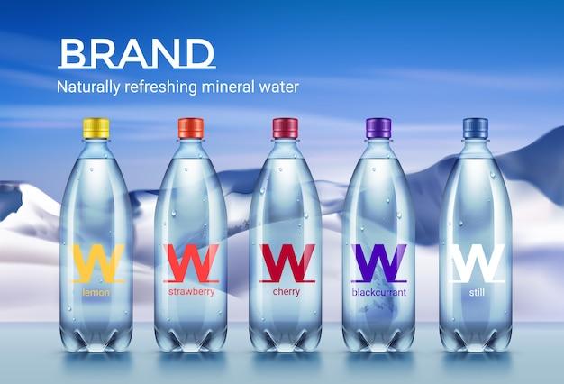 Botellas de plástico de agua mineral con diferentes gustos y tapón.