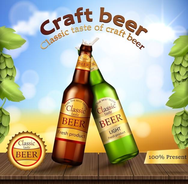 Botellas de vidrio verde y marrón con cerveza artesanal