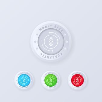 Botón de garantía de devolución de dinero en la ilustración de estilo 3d