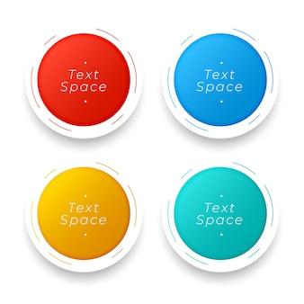 Botones circulares 3d en cuatro colores.