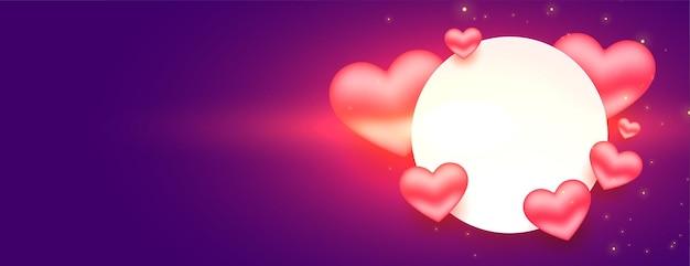 Brillante banner de día de san valentín corazones 3d con espacio de texto