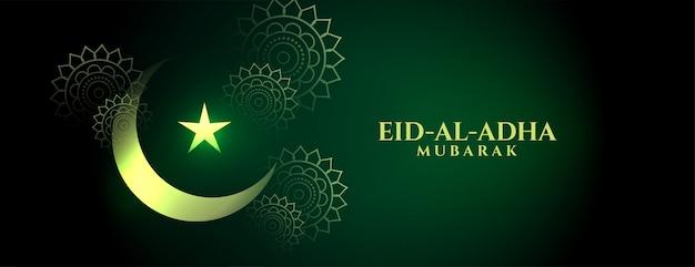 Brillante diseño de banner verde eid al adha