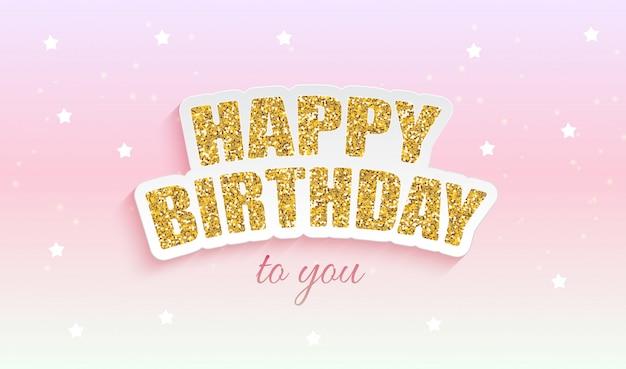 Brillante feliz cumpleaños estrella fondo vector ilustración
