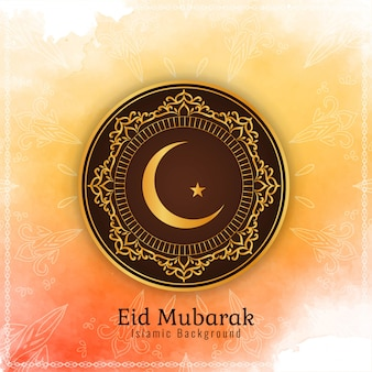 Brillante islámico eid mubarak elegante