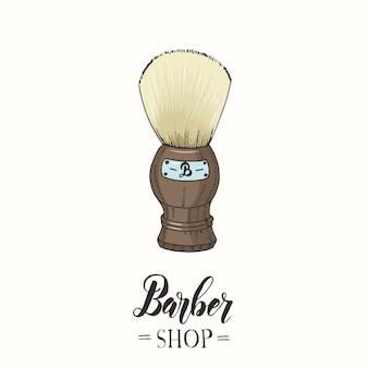 Brocha de afeitar de color dibujado a mano en estilo boceto.