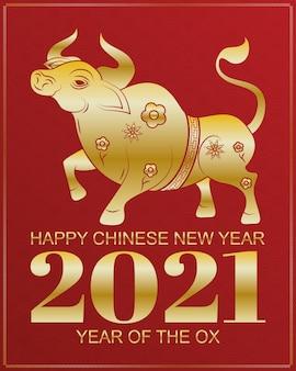 Buey dorado de año nuevo chino y número con flores.