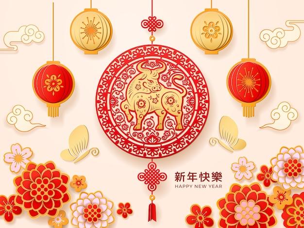 Buey de metal dorado en círculo flores de peonía