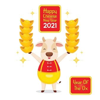 Buey sosteniendo oro en manos, feliz año nuevo chino 2021, año del buey