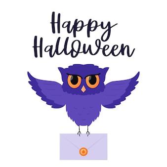 Un búho púrpura volador sostiene un sobre con una calabaza en sus patas. palabras escritas a mano feliz halloween.