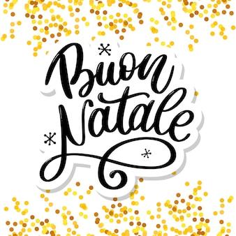 Buon natale. plantilla de caligrafía de feliz navidad en italiano.