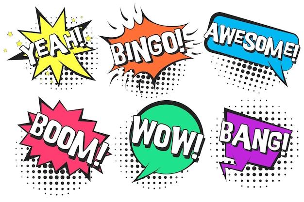 Burbujas de discurso cómico retro de contraste brillante con colorido yeah, bingo, wow, awesome, bang